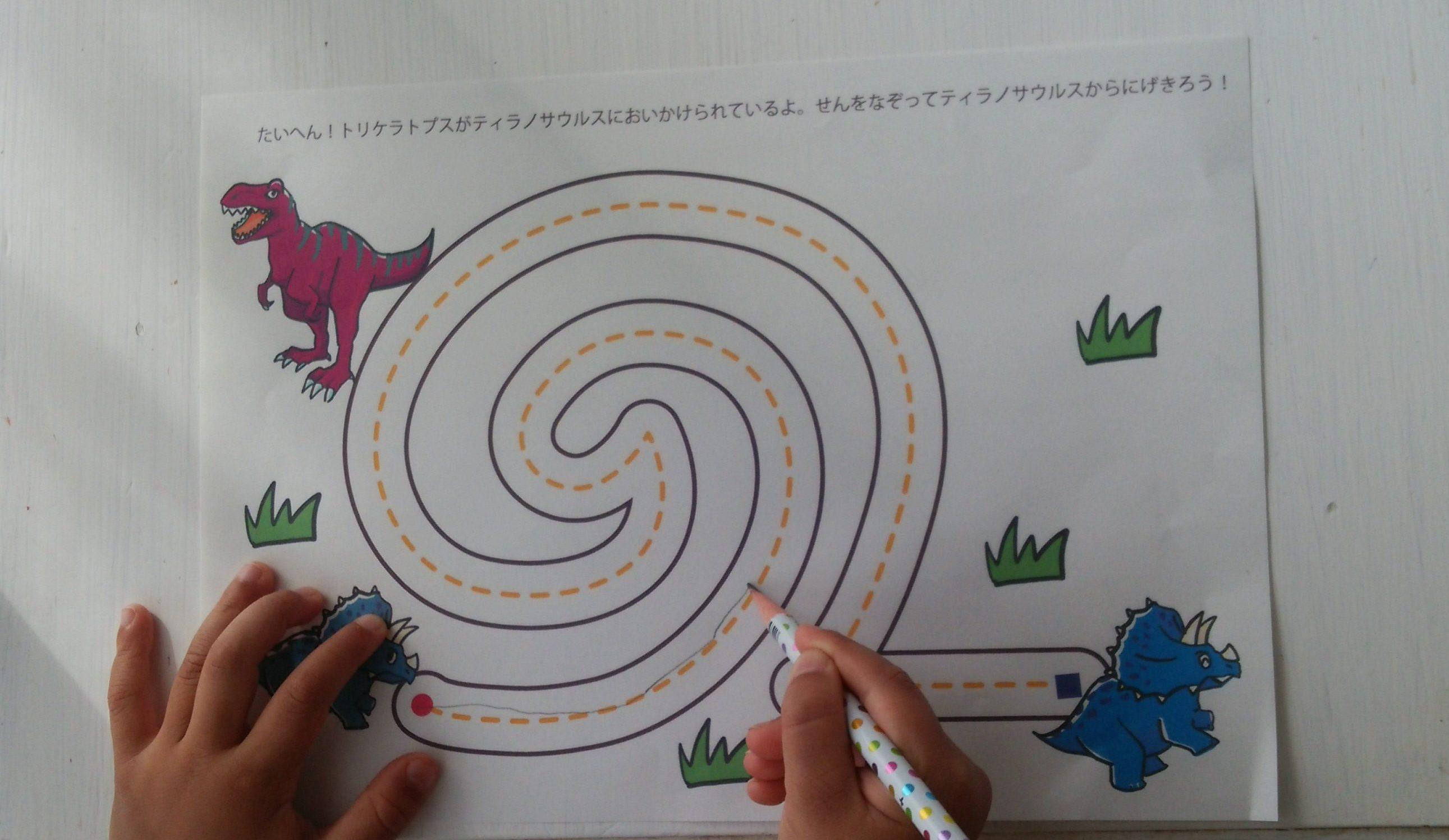 コロナ休園にこそしておきたい幼児無料学習プリント【2歳3歳4歳5歳】