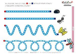 昆虫の運筆練習
