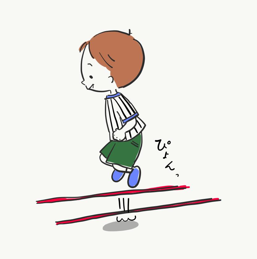 ゴム跳びする子供のイラスト
