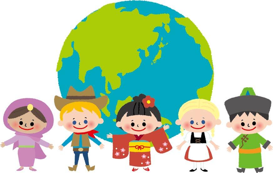 世界の子供達